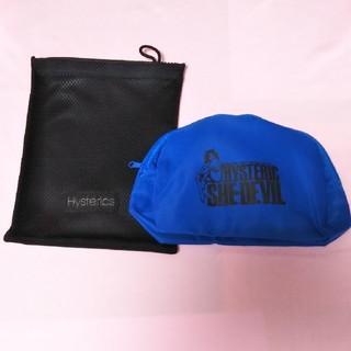 ヒステリックグラマー(HYSTERIC GLAMOUR)のヒステリック水着ポーチ2個セット(青、黒)オマケ付き(ポーチ)