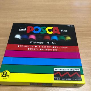 ミツビシ(三菱)のuni  ポスカ  8色入り (ペン/マーカー)