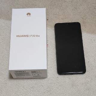 ANDROID - HUAWEI P30 lite 64GB ミッドナイトブラック カバー付き