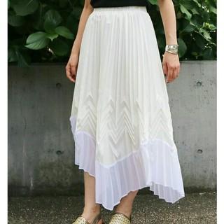 アウラアイラ(AULA AILA)のAULA AILA新品プリーツスカートロングスカート白レディース送料無料(ロングスカート)