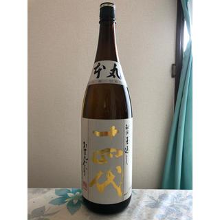 一四代 1800mI 送料込み(日本酒)