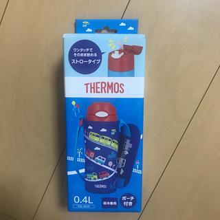 THERMOS - サーモス ステンレスボトル