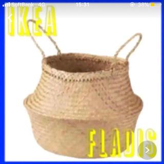 イケア(IKEA)のIKEA FLÅDIS シーグラス バスケット かご (バスケット/かご)