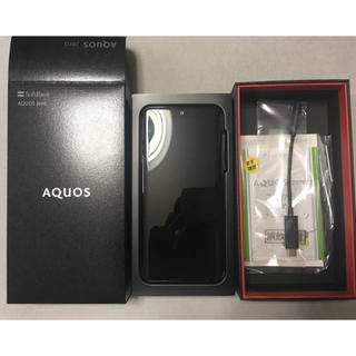 アクオス(AQUOS)のAQUOS zero 801SH SIMフリー 128GB  未使用(スマートフォン本体)