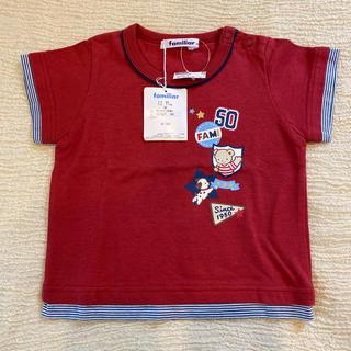ファミリア(familiar)の【新品未使用】ファミリア 半袖キッズTシャツ 80cm(Tシャツ)