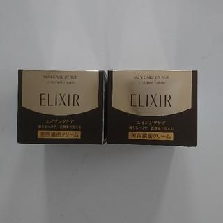エリクシール(ELIXIR)の資生堂 エリクシール シュペリエル エンリッチドクリーム TB(45g)(フェイスクリーム)