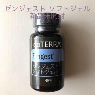 【新品未開封】ドテラ ゼンジェスト ソフトジェル 60粒(その他)