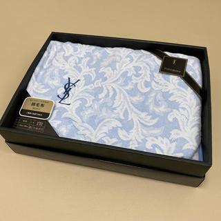 イヴサンローランボーテ(Yves Saint Laurent Beaute)のイブサンローラン 綿毛布 ★訳あり★(毛布)