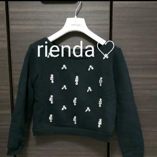 rienda - rienda♡ビジュー トップス