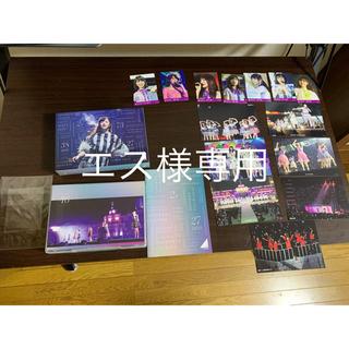 ノギザカフォーティーシックス(乃木坂46)の【エス様専用】乃木坂46 3rd YEAR BIRTHDAY LIVE (ミュージック)