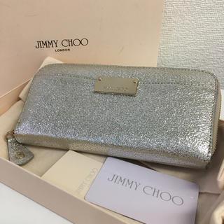 JIMMY CHOO - ☆美品☆JIMMY CHOO ジミーチュウ ラウンドファスナー財布