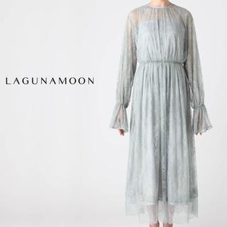 LagunaMoon - LAGUNAMOON/ラグナムーン レースマキシワンピース  S