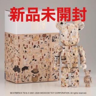 メディコムトイ(MEDICOM TOY)の歌川国芳 × BE@RBRICK 「猫飼好五十三疋」100% & 400%(その他)