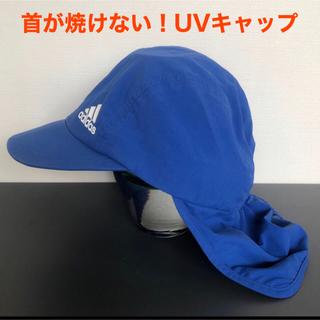 adidas - アディダス キッズ 帽子 キャップ 日よけ付き