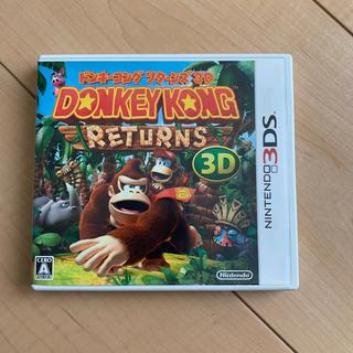 任天堂 - ドンキーコング リターンズ 3D 3DS
