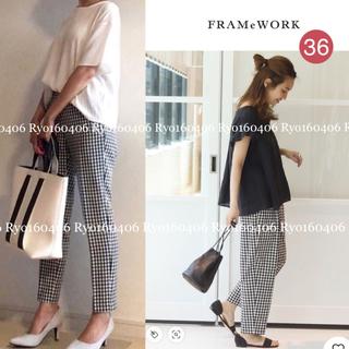FRAMeWORK - 美品⭐️15120円/フレームワーク/ギンガムストレッチテーパードパンツ/S