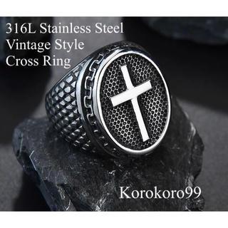 316Lステンレス ビンテージスタイル クロス リング 【20号】(リング(指輪))