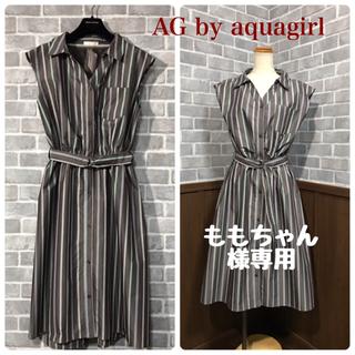 AG by aquagirl  新品タグ付き ワンピース