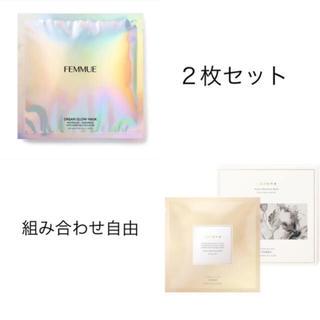 Cosme Kitchen - FEMMUE   ファミュ  韓国コスメ  コスメキッチン