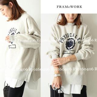 FRAMeWORK - 19AW⭐️美品⭐️フレームワーク/サイドベンツロゴスウェット/グレーB