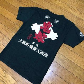 【早い者勝ち❗️】鬼嫁*Tシャツ(Tシャツ(半袖/袖なし))