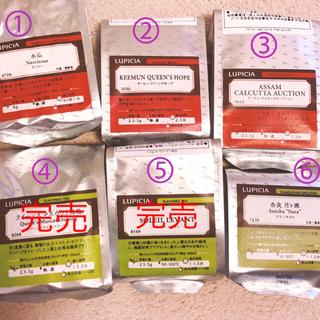 ルピシア(LUPICIA)の新品★二種類選べる!ルピシアフレーバーティー(茶)