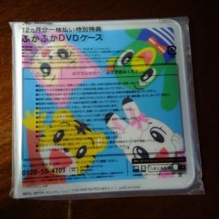 しまじろう ふかふかDVDケース(CD/DVD収納)