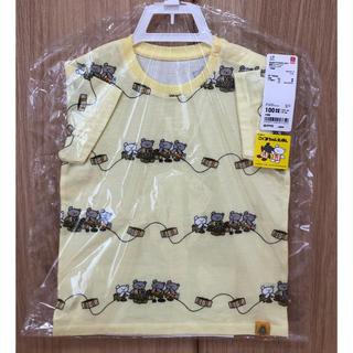 ユニクロ(UNIQLO)のユニクロ こぐまちゃんえほんTシャツ(その他)
