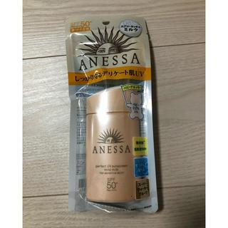 ANESSA - アネッサ 日焼け止めオイル