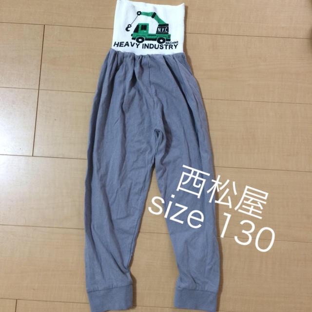 西松屋(ニシマツヤ)の☆未使用☆ 腹巻付きズボン パジャマ 130 キッズ/ベビー/マタニティのキッズ服女の子用(90cm~)(パジャマ)の商品写真