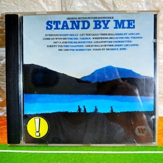 【再値下げ】STAND BY ME (スタンドバイミー)/CD サントラ輸入盤(映画音楽)