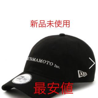 Yohji Yamamoto - YOHJI YAMAMOTO×NEWERA 9THIRTY TM   キャップ