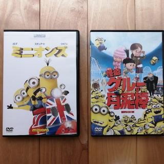 ミニオン(ミニオン)のミニオンズ&怪盗グルーの月泥棒 DVD2枚セット(外国映画)