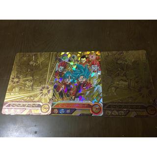 ドラゴンボール - ドラゴンボールヒーローズ ヒーローアバターカード3枚