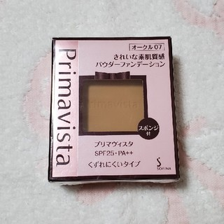 Primavista - プリマヴィスタパウダーファンデーションオークル 07