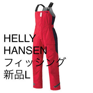 ヘリーハンセン(HELLY HANSEN)の新品L ヘリーハンセン  HELLY HANSEN セーリングパンツ メンズ (ウエア)