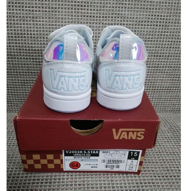 VANS(ヴァンズ)の【専用です】VANS スニーカー15cm キッズ/ベビー/マタニティのキッズ靴/シューズ(15cm~)(スニーカー)の商品写真