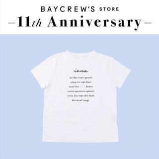 イエナ(IENA)のIENA★オリジナルTシャツ★(Tシャツ/カットソー(半袖/袖なし))