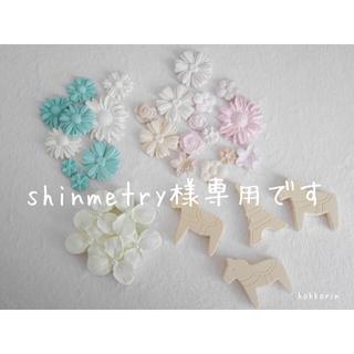 shinmetry様専用です★ミニミニお花のアロマストーン セット(アロマ/キャンドル)