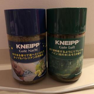 クナイプ(Kneipp)のKNEIPP セット売り(入浴剤/バスソルト)