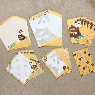 ディズニー(Disney)のチップとデール レターセット(カード/レター/ラッピング)