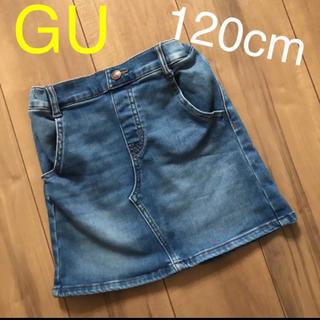 ジーユー(GU)のGU デニムスカート 120cm(スカート)