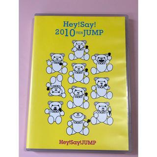 Hey! Say! JUMP - Hey!Say!JUMP Hey!Say!2010 TEN JUMP〈2枚組〉