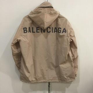 バレンシアガトラックジャケット(ナイロンジャケット)