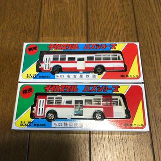 ダイカスケール バスシリーズ 名古屋鉄道 静岡鉄道(鉄道)