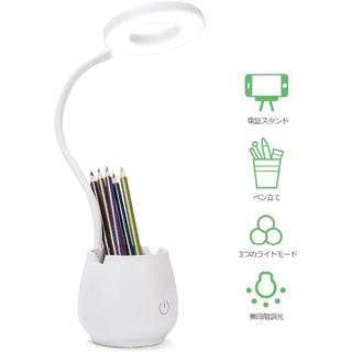 デスクライト 目に優しい LED 【進化版】 卓上ライト おしゃれ 3段階調色 (テーブルスタンド)