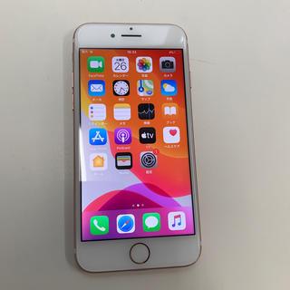 iPhone - iPhone7 32 93944