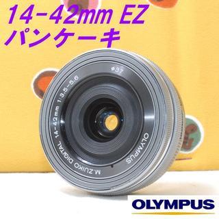 オリンパス(OLYMPUS)のプロテクタ付き★電動ズーム!★オリンパス14-42mm EZ (レンズ(ズーム))