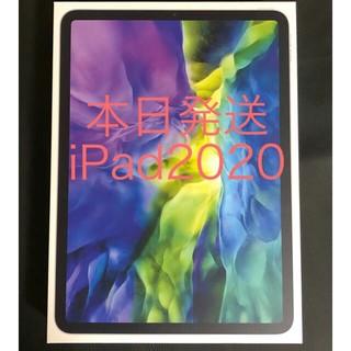 iPad - 本日発送 iPad Pro 2020 11inch 128GB
