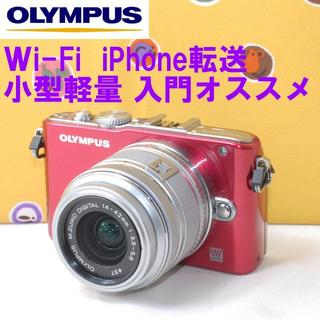 OLYMPUS - ★Wi-Fi SD iPhone転送&高機能 ★オリンパス E-PL3